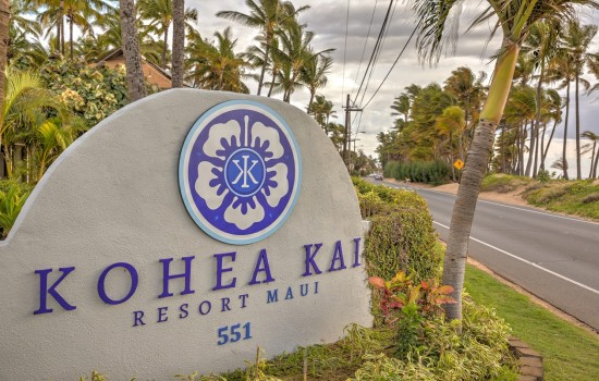 Welcome To Kohea Kai Hotel - Exterior Sign